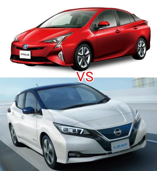 プリウス vs リーフを比較【燃費、価格、室内、外観など】 - 新型Car ...